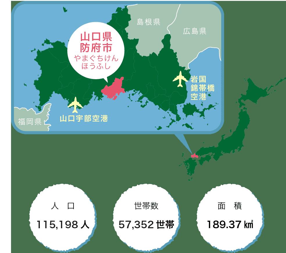 山口県防府市の地図